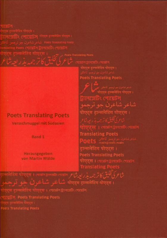Versschmuggel Südasien – Buchcover